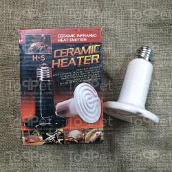 لمبة سيراميك سخان 150 وات للتدفئة